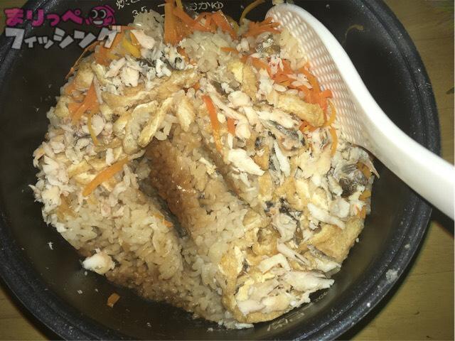 アマゴの炊き込みご飯