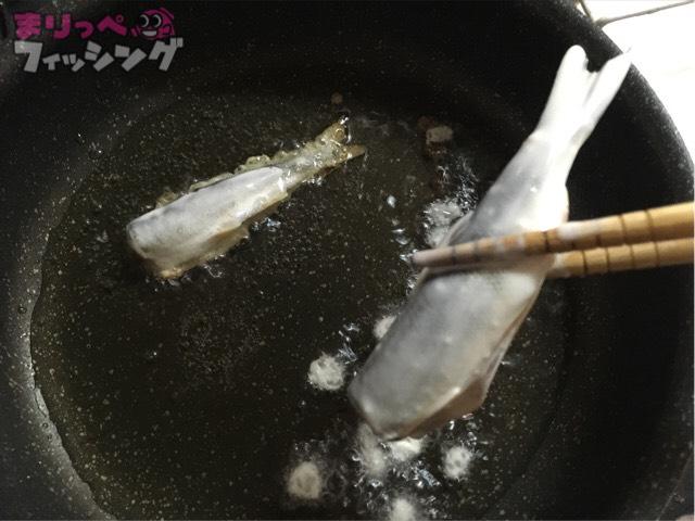 ウグイの天ぷら