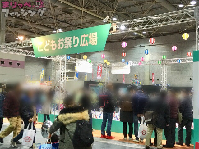 フィッシングショー大阪 2018