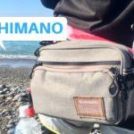 SHIMANO ライトポーチ