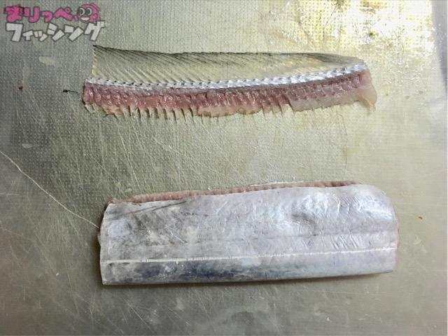 タチウオ 塩焼き