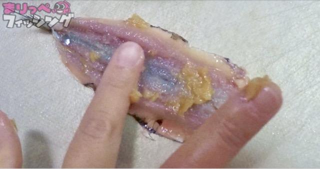 イワシのパン粉焼き