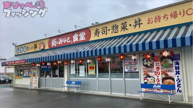 街のみなと食堂 奈良店