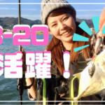 PB-20 紀ノ川